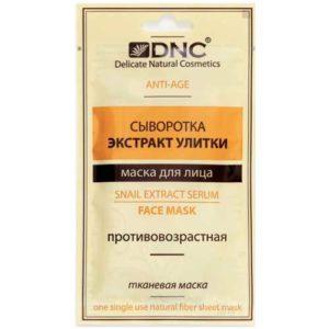 DNC Маска тканевая противовозрастная с экстрактом улитки Face Mask, 15 мл 14