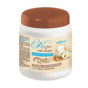 Bielita Козье Молоко Бальзам для волос Питание+Восстановление для слабых и ломких волос, 450 мл 6