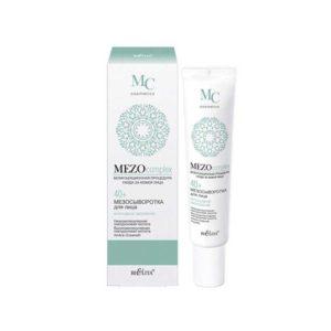 Bielita mezocomplex 40+ мезосыворотка для лица интенсивное омоложение с низкомолекулярной и высокомолекулярной гиалуроновыми кислотами, 20 мл 4