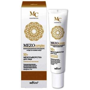 Bielita Mezocomplex 50+ Мезосыворотка для лица и шеи Комплексное омоложение, 20 мл 57