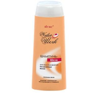 Витэкс Живой Шелк Шампунь-шелк ультрамягкий для восстановления ослабленных волос, 500 мл 4