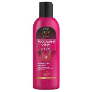 Витэкс Lux Volume Сыворотка-филлер Mega-Объем для волос Mega-Volume Hair Serum-Filler, 200 мл 63