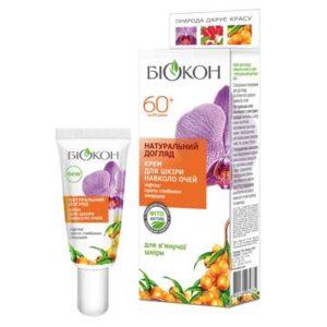 Биокон 60+ Крем для кожи вокруг глаз лифтинг против глубоких морщин, 20 мл 8