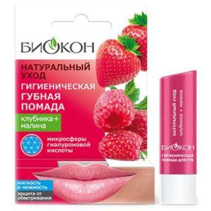 Биокон Гигиеническая губная помада клубника+малина, 4,6 г 90