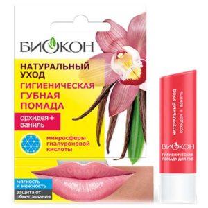 Биокон Гигиеническая губная помада орхидея+ваниль, 4,6 г 93