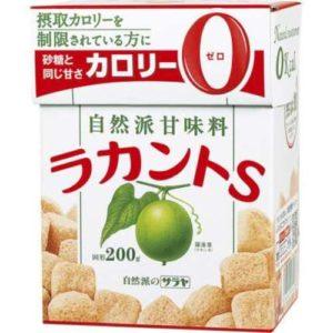 Lakanto Сахарозаменитель натуральный кусковой Cube с экстрактом фрукта Луо Хан Гуо, 200 г 7