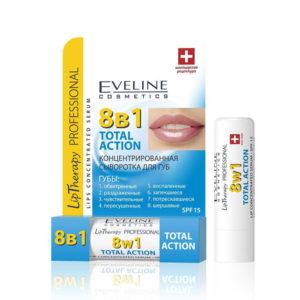 Eveline Сыворотка концентрированная для губ 8 в 1 Total Action, SPF15 интенсивное питание, 4.5 г 12