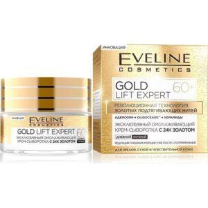 Eveline Крем-сыворотка омолаживающий с 24K золотом, 50 мл 1