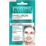 Eveline Hyaluron Expert Маска ультраувлажнение моментально разглаживающая 3 в 1 для обезвоженной и чувствительной кожи, 7 мл 1