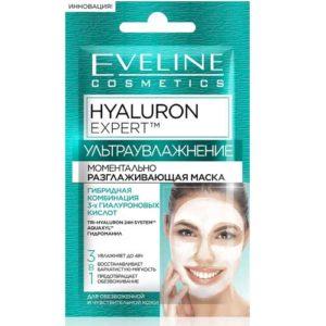 Eveline Hyaluron Expert Маска ультраувлажнение моментально разглаживающая 3 в 1 для обезвоженной и чувствительной кожи, 7 мл 3