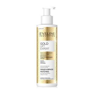 Eveline Gold Lift Expert Молочко мицеллярное эксклюзивное питательное для демакияжа лица и глаз для всех типов кожи, 200 мл 7
