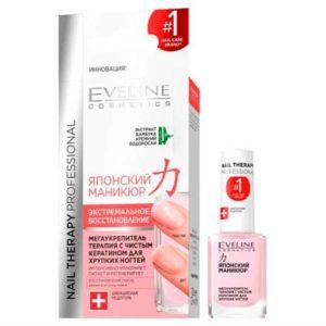 Eveline Nail Therapy Professional Мегаукрепитель японский маникюр с чистым кератином для слабых и поврежденных ногтей, 12 мл 6