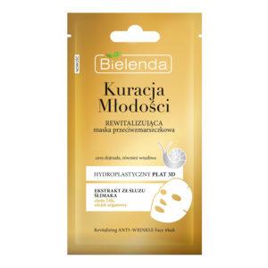 Bielenda Youth Therapy Маска тканевая против морщин с муцином улитки, 24К золотом, аргановым маслом, восстанавливающая, для зрелой и чувствительной кожи, 23 г 62