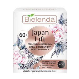 Bielenda Japan Lift 60+ Крем ночной восстанавливающий против морщин с пептидами Syn-Ake, риса, маслом цубаки, для требовательной тонкой, сухой, зрелой кожи, 50 мл 46