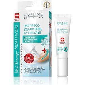 Eveline Экспресс-удалитель кутикулы с авокадо, 12 мл 1