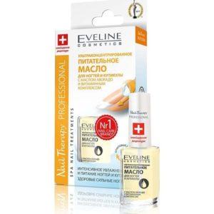 Eveline Ультраконцентрированное питательное масло, 12 мл 5