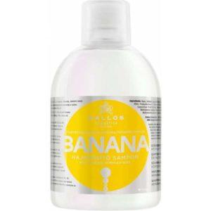 Kallos Cosmetics Banana Шампунь для укрепления волос с мульти-витаминным комплексом и экстрактом банана, 1000 мл 24
