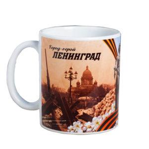 Кружка керамическая Санкт-Петербург 300 мл, с сублимацией 1