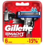 Gillette Mach3 Turbo Red Кассеты сменные для безопасных бритв (6 шт) 1
