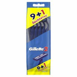 Gillette Одноразовая мужская бритва Gillette2, 9+1 шт 6