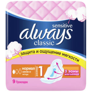 Always Classic Sensitive Прокладки гигиенические женские Normal (9 шт), размер 1 1