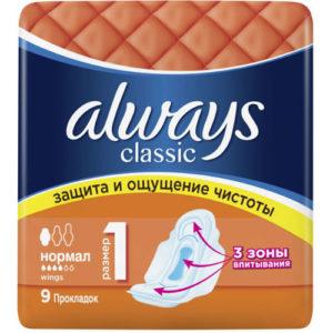 Always Classic Прокладки гигиенические женские Normal (9 шт), размер 1 35