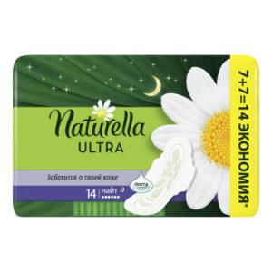 Naturella Прокладки гигиенические тонкие Camomile Night, 14 шт 1