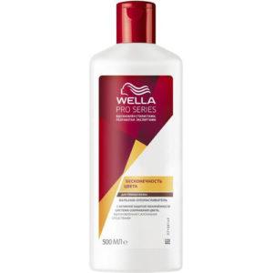 Wella Pro Series Бальзам-ополаскиватель для тёмных волос с активной защитой, 500 мл 4