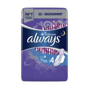 Always Platinum Ultra Прокладки гигиенические женские ультратонкие Night ночные (22 шт), размер 4 10
