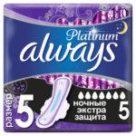 Always Platinum Ultra Прокладки гигиенические женские ультратонкие Secure Night ночные (5 шт), размер 5 1