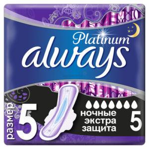 Always Platinum Ultra Прокладки гигиенические женские ультратонкие Secure Night ночные (5 шт), размер 5 5