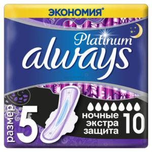 Always Platinum Ultra Прокладки гигиенические женские ультратонкие Secure Night ночные (10 шт), размер 5 4
