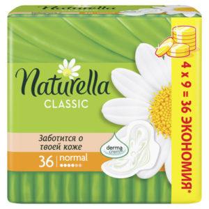 Naturella Прокладки гигиенические Camomile Normal, 36 шт 40