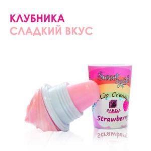 Parisa Бальзам детский для губ LB-07 клубника, 7 г 5