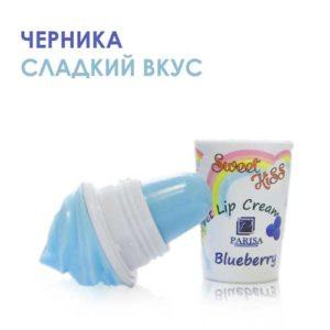 Parisa Бальзам детский для губ LB-07 черника, 7 г 33