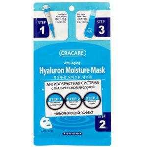 Cracare Антивозрастная система (сыворотка 1.5 мл; маска 22 мл; ночной крем 2 мл) с гиалуроновой кислотой 4