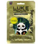 Luke Маска-салфетка для лица с экстрактом улиточной слизи (регенерация, омоложение, увлажнение и отбеливание) Snail Essense Mask, 21 г 2