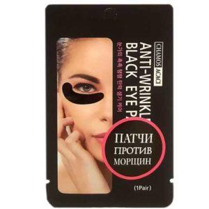 Acaci Патчи чёрные для кожи вокруг глаз бамбуковый уголь против морщин и темных кругов (1 пара), 6 г 8
