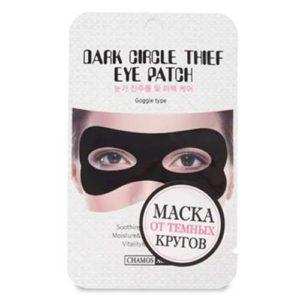 Acaci Маска для кожи вокруг глаз бамбуковый уголь против морщин и темных кругов, 3 мл 1