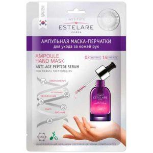 Estelare Маска-перчатки ампульная для ухода за кожей рук Ampoule Hand Mask Anti-Age Peptide Serum, 22 г 1