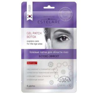 Estelare Патчи гелевые для области вокруг глаз ботокс-эффект с комплексом пептидов, коллагена и экстрактов Gel Patch Lifting Peptide, 4 по 1 г 19