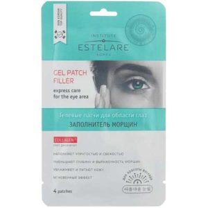 Estelare Патчи гелевые для области вокруг глаз заполнитель морщин с коллагеном Gel Patch Filler Collagen x3, 4 по 1 г 4