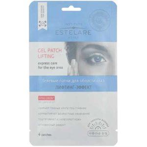 Estelare Патчи гелевые для области вокруг глаз лифтинг-эффект с гиалуроновой кислотой Gel Patch Lifting Hyaluron+, 4 по 1 г 9