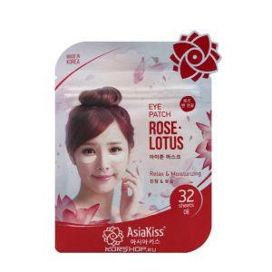 Asiakiss Патчи для области под глазами Rose & Lotus Relax & Moisturizing, с экстрактом розы и лотоса, успокаивающее действие и увлажнение (32 шт х 0.78 г) 7