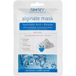 Shary Professional Маска альгинатная моделирующая с гиалуроновой кислотой и бетаином Alginate Mask Hyaluronic Acid + Betaine, 28 г 2
