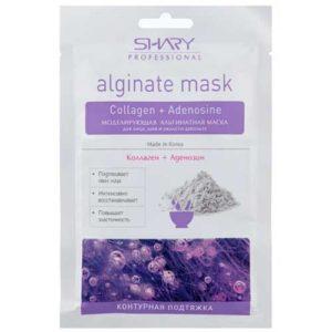 Shary Professional Маска альгинатная моделирующая с коллагеном и аденозином Alginate Mask Collagen + Adenosine, 28 г 3
