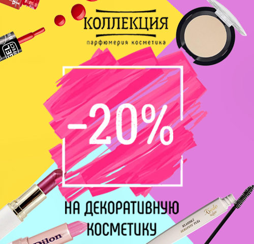 Интернет-магазин 24