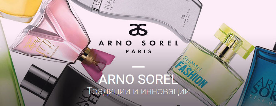 Arno Sorel описание