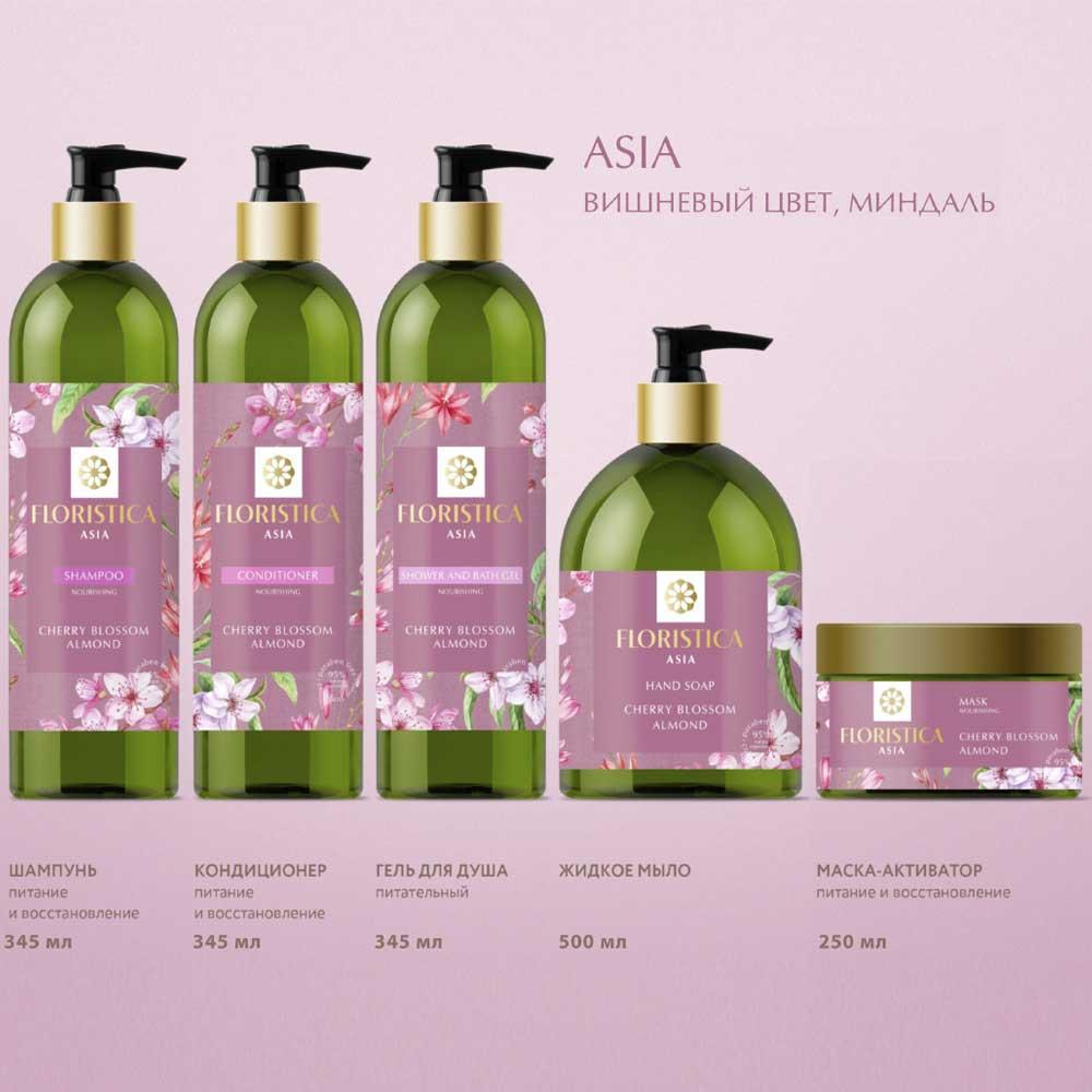 Floristica Asia Маска-активавтор для роста волос питание вишневый цвет, миндаль, 250 мл 1