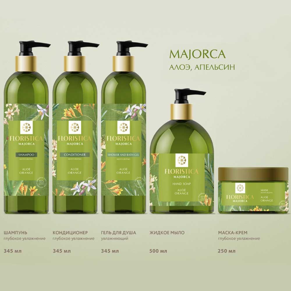 Floristica Majorca Маска-крем для всех типов волос глубокое очищение алоэ, апельсин, 250 мл 1